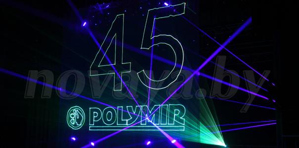 Polymir_1