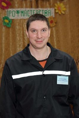 Сергей Есмантович