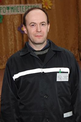Юрий Базылев