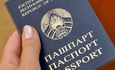 Законы о соблюдении тишины в москве